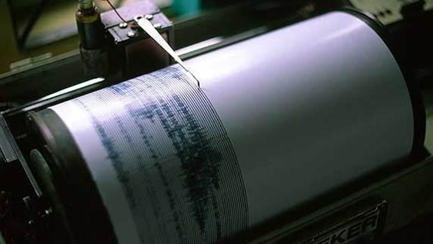 Denizli İkinci Kez Depremle Sarsıldı. Mersin Depremi Korku Yarattı
