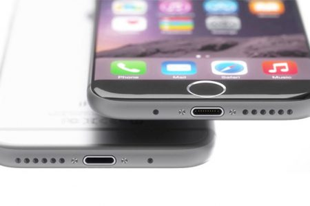 iPhone 7 modellerinde neler yer alacak?  iPhone 7 özellikleri neler?