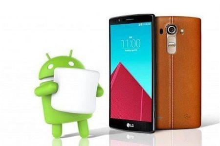 LG, G4 için Android 6.0 iptal edildi mi?