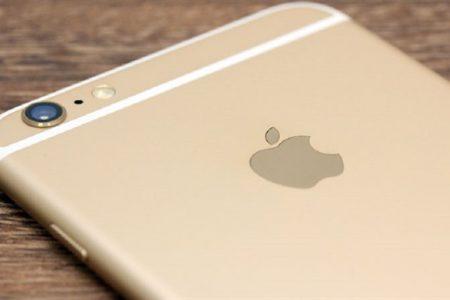 iPhone 7 özellikleri ve iPhone 7 Türkiye satış fiyatı ne olacak?