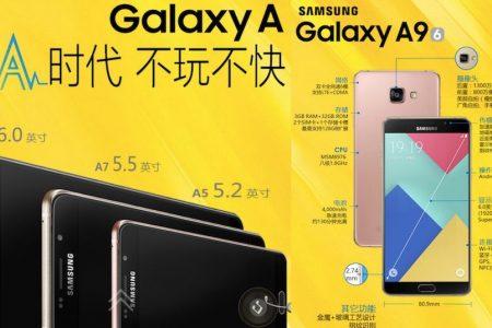 Samsung Galaxy A9 tanıtıldı