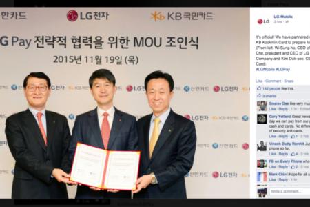 LG kendi adına mobil bir ödeme sistemini test ediyor