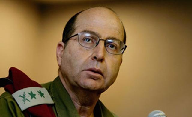 (İsrail Savunma Bakanı Moşe Yaalon)