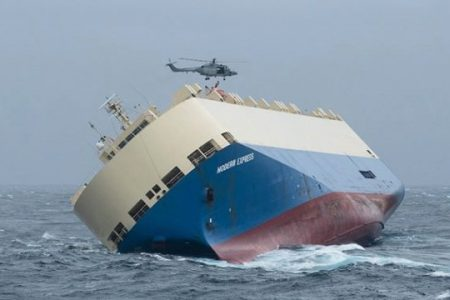 Kuru Yük Gemisi Yan Yattı Karaya Doğru Sürükleniyor